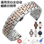代用阿瑪尼AR表帶手表帶配件男精鋼帶蝴蝶扣表鏈女不銹鋼實心20MM『小宅妮時尚』