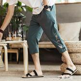 夏季盤扣中國風刺繡寬鬆大碼七分褲男士韓版潮流民族風短褲男夏天『艾麗花園』