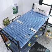 單人床墊 學生宿舍床墊單人床褥軟墊加厚0.9×2.0鋪蓋1.9寢室上下鋪墊被0.8 布衣潮人YJT