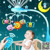 新生嬰兒寶寶床鈴0-1歲3-6-12個月玩具投影音樂旋轉床頭鈴搖鈴 交換禮物