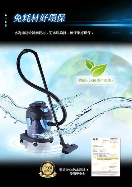(((福利電器))) KOLIN 歌林 水過濾不挑嘴 乾/濕/吹全能吸塵器 KTC-A1202WA 陳列福利品 免運送到家