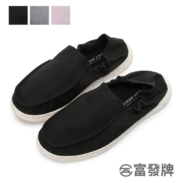【富發牌】兩穿式抓皺輕量懶人鞋-黑/灰/紫 1BK79