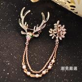 胸針鏈飾品韓國男士女西服襯衣外套百搭領針領扣胸花別針配飾