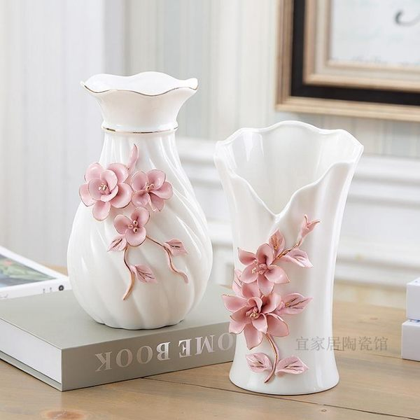 白色陶瓷花瓶擺件現代簡約工藝品客廳電視櫃餐桌擺設婚慶 青木鋪子