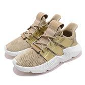adidas 休閒鞋 PROPHERE W 金 白 針織鞋面 全新鞋款 襪套式 運動鞋 女鞋【PUMP306】 CG6070