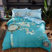 60支活性印花純棉四件套全棉床單被套床笠雙人網紅款ins床上用品