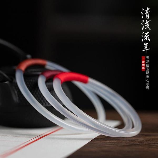 玉鐲 天然白玉髓瑪瑙手鐲復古風漢服中國風纏紅繩線手飾極細女士玉手鐲 - 風尚3C