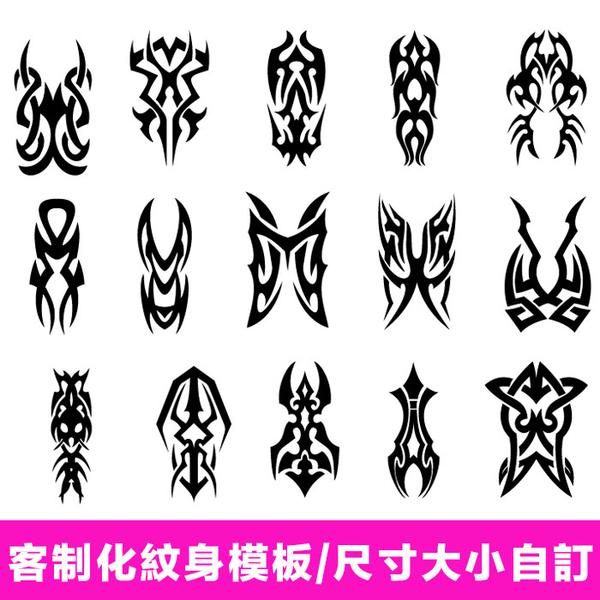 賣場一【ZA02】(120~250)最長邊5cm防水紋身貼 紋身模版 半永久紋身 刺青 (需告知號碼)☆雙兒網☆