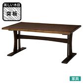 ◎和風木質餐桌 YAMATO4 160 DBR NITORI宜得利家居