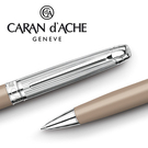 CARAN d'ACHE 瑞士卡達 LEMAN 利曼亮駝漆原子筆(銀蓋) / 支