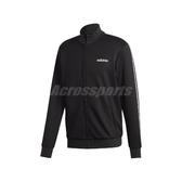 adidas 外套 C90 Track Top Jacket 黑 白 男款 立領外套 運動休閒 【PUMP306】 EJ9671