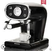 咖啡機高壓蒸汽意式濃縮半自動咖啡機家用商用奶泡igo220V 貝兒鞋櫃