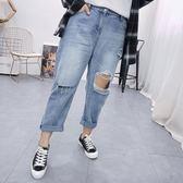 大尺碼牛仔褲 寬松破洞加大碼胖mm牛仔褲高腰闊腿褲顯瘦直筒褲長褲 巴黎春天