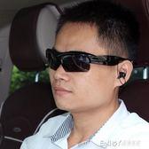 智慧藍芽眼鏡耳機無線夜視多功能運動音樂入耳頭戴式偏光太陽墨鏡 溫暖享家