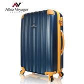 行李箱 旅行箱 28吋 ABS撞色輕量防刮加大 法國奧莉薇閣 繽紛彩妝-深藍色