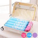 旅行衣物加厚手捲真空壓縮袋2入組 小號35x50cm 真空袋 旅遊 衣物壓縮 衣服壓縮 衣物收納 收納袋