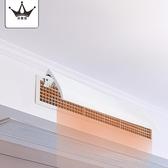 中央空調擋風板風管機導風板防直吹側出風口空調擋板風向調節BLNZ 免運