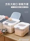 廚房裝米桶家用密封米箱20斤裝米缸面粉儲存罐防蟲防潮大米收納盒 快意購物網