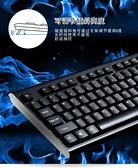 鍵盤 追光豹Q9USB扁口圓口筆記本通用辦公有線單鍵盤廠家批發 潮流衣舍