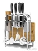 不銹鋼刀架刀座廚房用品置物架壁掛式 家用菜刀架放刀具收納架 yu5346『俏美人大尺碼』
