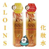 ALOINS 雅洛茵斯 日本蜂蜜膠原蛋白3合1化妝水200ml / 日本蜂蜜膠原蛋白去角質化妝水200ml