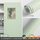 兒童房墻紙可愛純色壁紙寢室墻面自粘貼墻紙【淘嘟嘟】