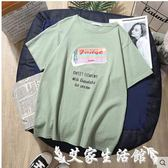短袖T恤短袖t恤女2019新款夏裝白色寬鬆學生韓版超火cec半袖ins綠色上衣 艾家生活館