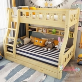 子母床 雙層床兒童床高低床實木床成人上下鋪木床鬆木上下床T【快速出貨】