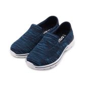 ARRIBA 輕便飛織休閒鞋 藍 FA534 女鞋 鞋全家福