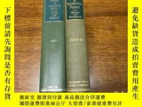 二手書博民逛書店Methods罕見of Theoretical Physics 兩冊Y171500 看圖 看圖