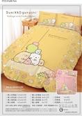 ♥小花花日本精品♥黃色可愛角落生物疊疊樂小生物 雙人床包+枕套+被套 手感柔軟舒適 ~