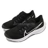Nike 慢跑鞋 Air Zoom Pegasus 38 GS 黑 白 女鞋 大童 跑鞋【ACS】 CZ4178-002