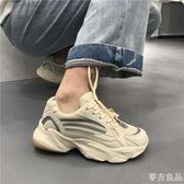 老爹鞋 ins超火反光鞋韓版chic街拍復古厚底老爹鞋百搭學生休閒運動鞋女