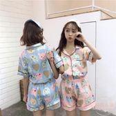 夏季新款女裝韓版學生寬鬆卡通愛心萌睡衣套裝兩件套家居服公主風 【販衣小築】