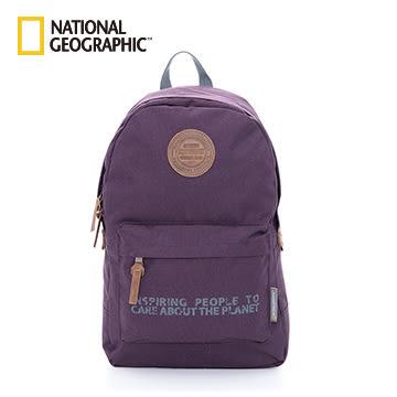 國家地理National Geographic 樂活輕巧後背包-紫