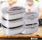 加厚不銹鋼飯盒成人學生單雙層便當盒食堂工人方形蒸飯盒 快速出貨