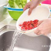廚房加厚雙層滴水籃子塑料家用創意水果盤蔬菜瀝水篩洗菜淘米漏盆