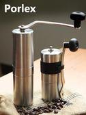 咖啡機 日本進口PORLEX二代 手搖咖啡磨豆機 京瓷陶瓷磨芯 韓菲兒