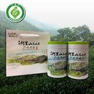 產銷履歷 阿里山樟樹湖手採高山冬茶袋裝2罐(一罐約150g)