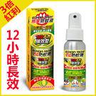 【ECHAIN TECH】 熊掌防蚊液(12hr)PMD配方 60ml/罐