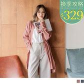 《AB8048》高含棉直條紋長版襯衫 OrangeBear