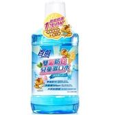 百齡雙氟防蛀兒童漱口水-冰淇淋汽水500ml【愛買】