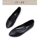 大尺碼女鞋小尺碼女鞋尖頭素面車線舒適娃娃鞋平底鞋包鞋黑色(31-43444546)現貨#七日旅行