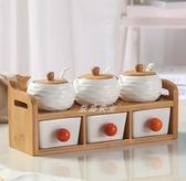 陶瓷調味罐上下雙層抽屜式味精鹽罐廚房調料瓶套裝