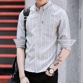 男襯衫 春季長袖襯衫韓版襯衣修身免燙長袖寸衫上衣條紋襯衫 翻領襯衣【非凡上品】cx7240