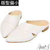 Ann'S高冷維度-交叉V口平底尖頭穆勒鞋-米白