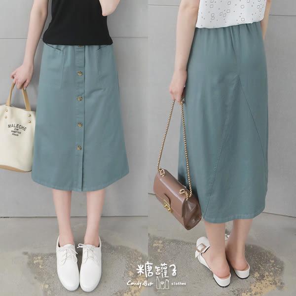 【五折價$375】糖罐子雙口袋排釦造型純色縮腰長裙→預購(S-L)【SS1667】