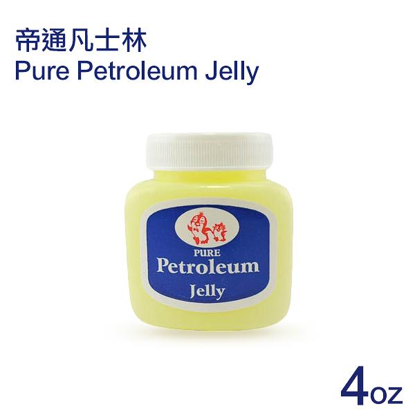 帝通 凡士林 4OZ Jelly 潤膚膏【PQ 美妝】