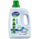 南僑 水晶肥皂液體輕柔防霉2kg【愛買】