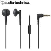 【公司貨-非平輸】鐵三角 ATH-C200iS 智慧型手機用耳塞式耳機 黑色